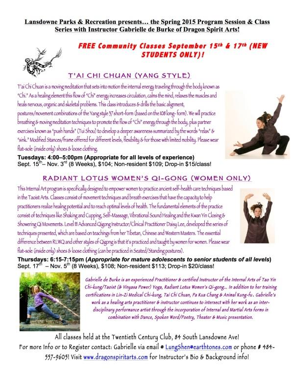 2015TCC&RLWQ FALL Flyer